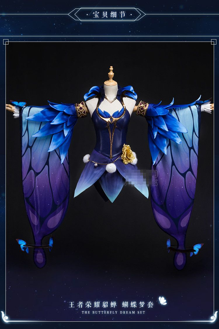 King of Glory Butterfly dream The sable cicada DIAOCHAN DiaoChan costume cosplay costume unique Free shipping