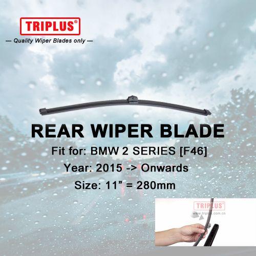Rear Wiper Blade for BMW 2 SERIES F46 Gran Tourer (2015-Onwards) 1pc 11