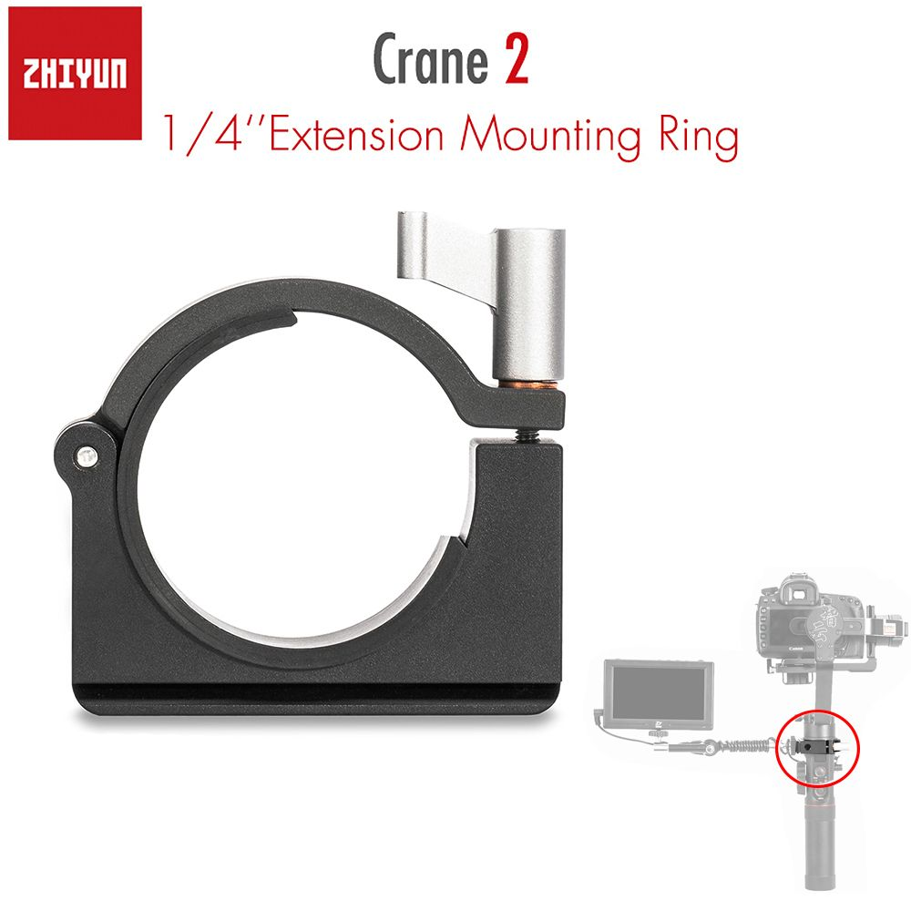 Zhiyun Official Extension Mounting Ring with Three 1/4 Inch Screw Holes for Zhiyun Crane 2 Crane Plus V2 Gimbal Stabilizer