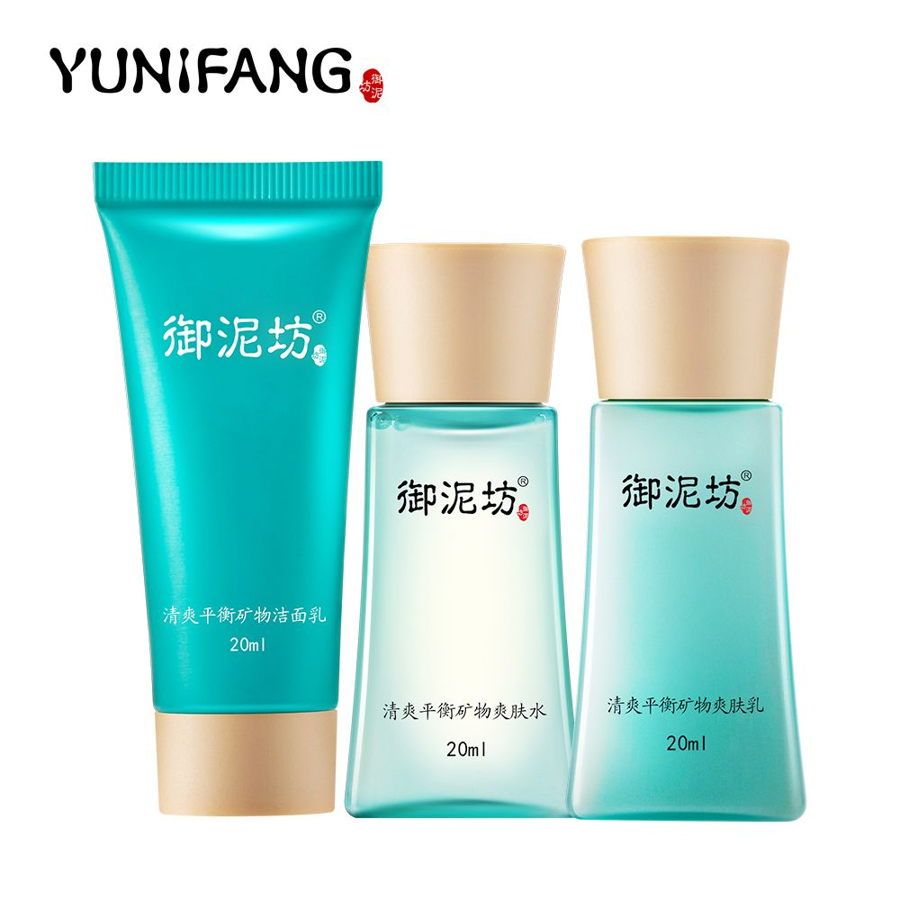 YUNIFANG/UNIFON Oil-controlling&freshing set Whitening Moisturizing Essence hydrating,anti-blackhead Cream cleanser