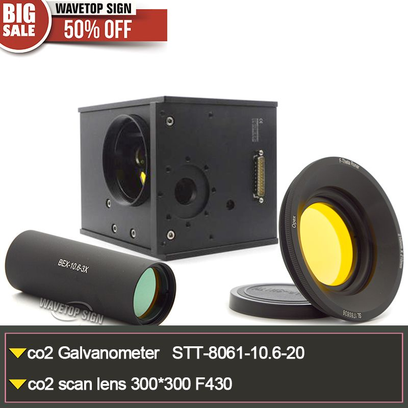 co2 laser digital galvanometer 1sets +scanning lens 300*300mm +dc 24 power supply +co2 expander 3x 1pcs