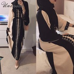 Musulman Abaya Ouverte Robe Élégante Cotten Lin Dentelle Cardigan Long Robe Kimono Jubah Ramadan Arabe Turc Islamique Prière Vêtements