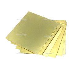 Mince latten flitter or feuille de laiton Jaune feuille de cuivre En Laiton plaque 0.4x100x100mm 0.4mm épaisseur bande en laiton