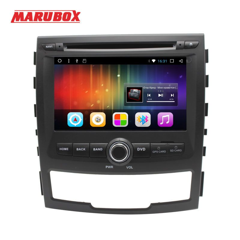 MARUBOX 2 DIN Quad Core 2G RAM Android 7.1 Car Multimedia Player For SSANGYONG KORANDO 2011-2013 Stereo Radio GPS Navi 7A603DT3