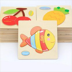 SUKIToy Wooden 3D Puzzle Jigsaw Toys For Children Cartoon Animal Puzzles Early Educational Toy nice gift for infant learning eng