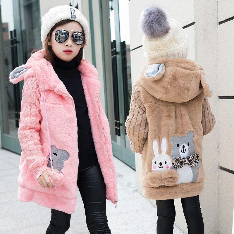 Girl's Winter imitation fur coat 2018 Girls Faux fur coat children baby clothes Kid Thick Plus velvet coat Wholesale