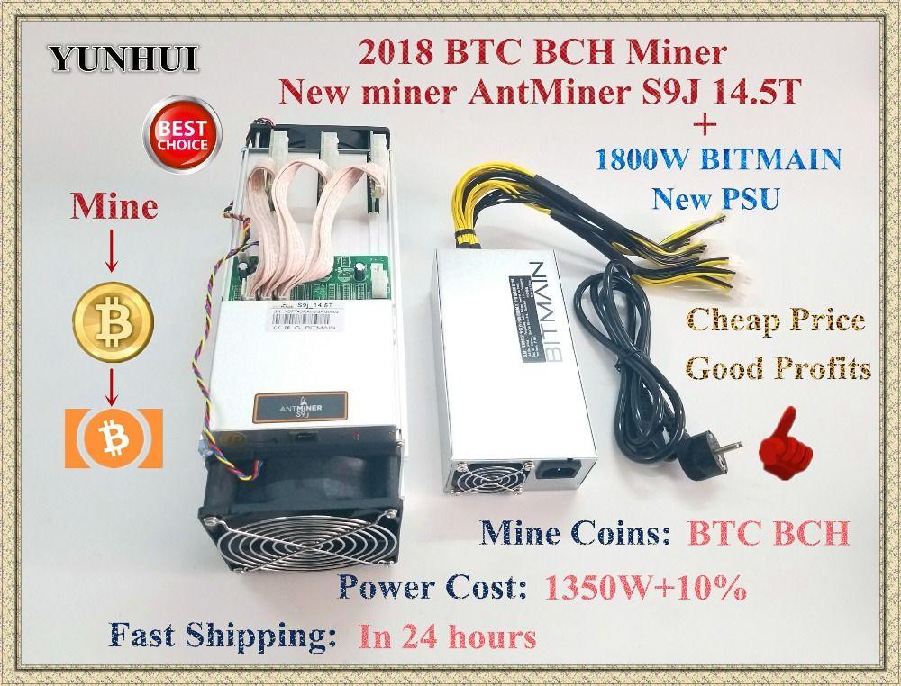 Neue AntMiner S9j 14,5 T Bitcoin Miner BITMAIN 1800W NETZTEIL Asic BTC BCH Miner Besser Als Antminer S9 S9i 13T 13,5 T 14T T9 + A9 M10