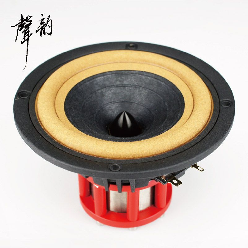 2PCS Aucharm New 5inch Full Range Speaker Driver Alnico Magnet Casting Aluminum Frame Real Leather Surround 8ohm/12W D139mm
