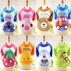 Invierno perro ropa para perros pequeños caliente Cute Pets Dog Coat ropa para perros sudaderas de algodón para mascotas Chihuahua York 35 S1