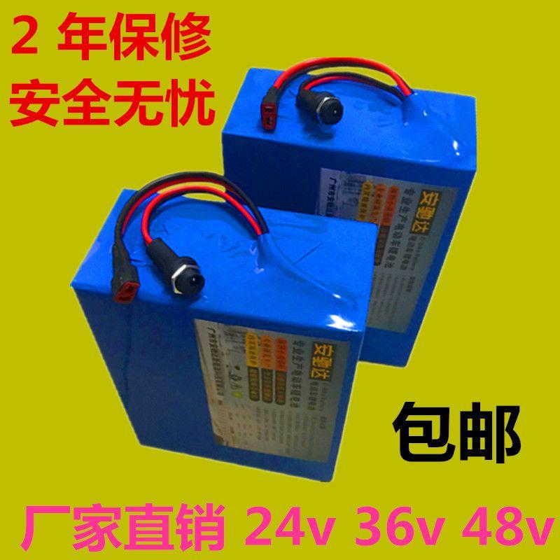 24V 10AH,12AH,15AH,18AH,20AH,25AH lithium ion rechargeable batteries pack for electric bike power bank free battery bag &charger