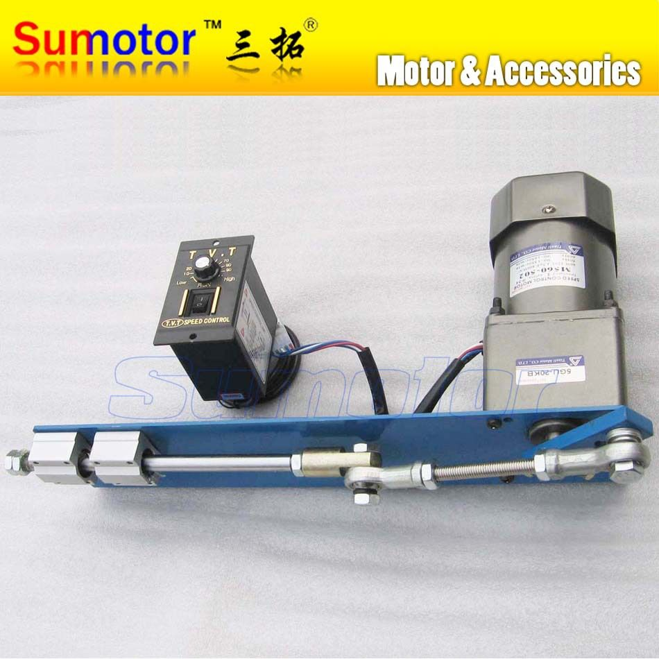 AC 220V 120W 150 200mm automatic Linear actuator reciprocating motor Speed variable for incense squirt spraying pellet mechanism