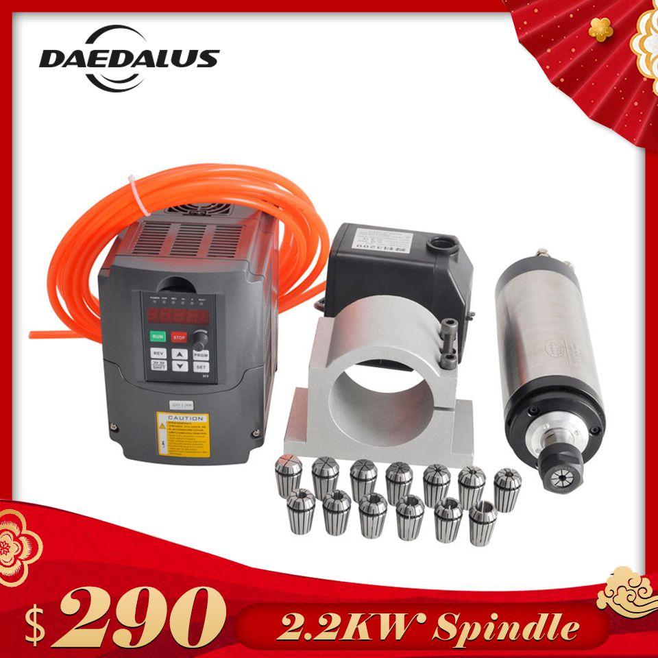 2.2KW CNC Spindel 220 V Wasser Gekühlt Spindel Router Kit + 220 V VFD Inverter + 80mm Clamp + wasser Pumpe/Rohr ER20 Collet Set Für Holz