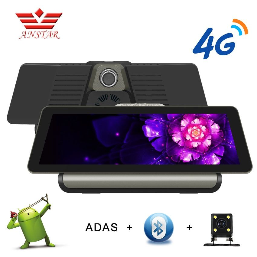 ANSTAR 10 Inch 4G Android Car DVR 1080P Video Camera GPS Navigation ADAS Full HD Camcorder Bluetooth WiFi Dual lens Dashcam