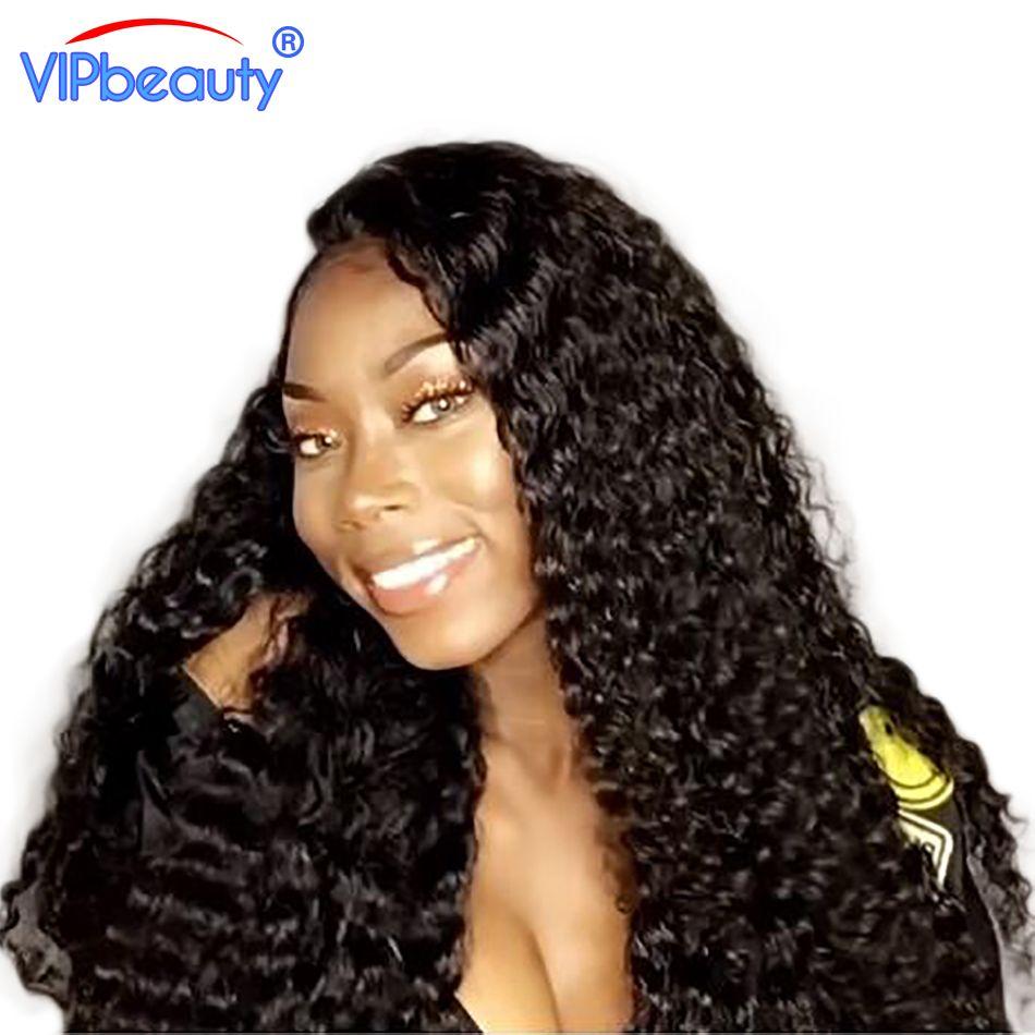 Vip beauty Malaysian deep curly remy hair bundles 3/<font><b>4pcs</b></font>/lot hair extension human hair bundles can buy 3 or 4 bundles