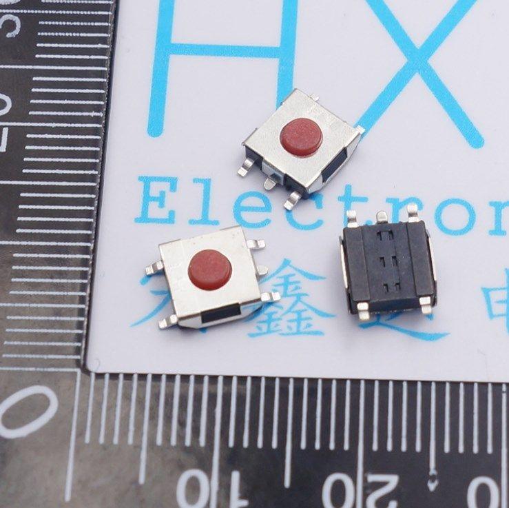 300pcs Tact Switch 6 * 6 * 2.7 five-pin SMD Tact switch button reset switch button red button