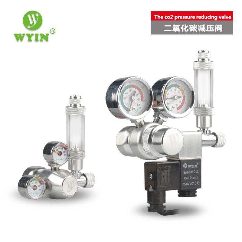 WYIN Aquarium CO2 Regulator with Check Valve Bubble Counter magneticSolenoidValveAquarium Carbon dioxide pressure-reducing valve