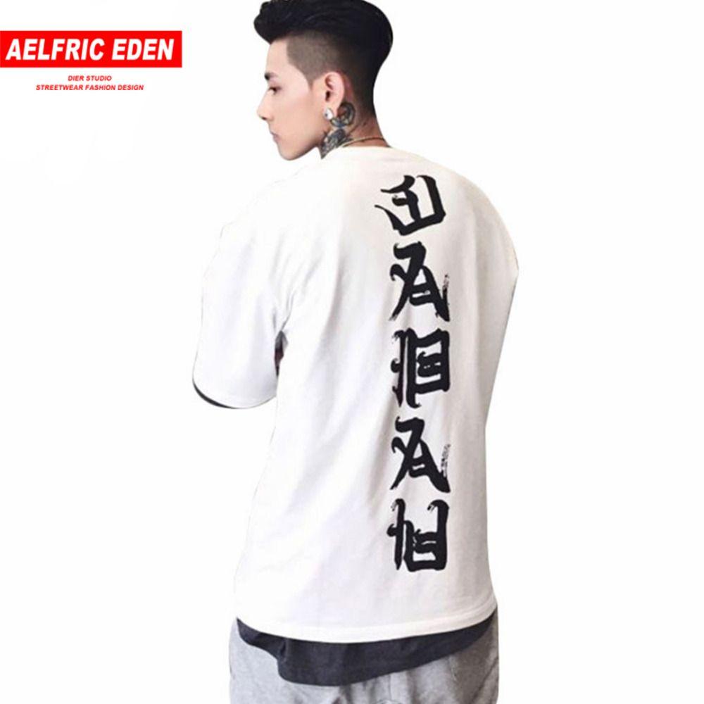 Aelfric Eden 3XL Surdimensionné T Shirts Hommes Tops Commune Mal T-shirt Streetwear Vogue Lâche Couple T-shirt Casual Hip Hop t-shirt