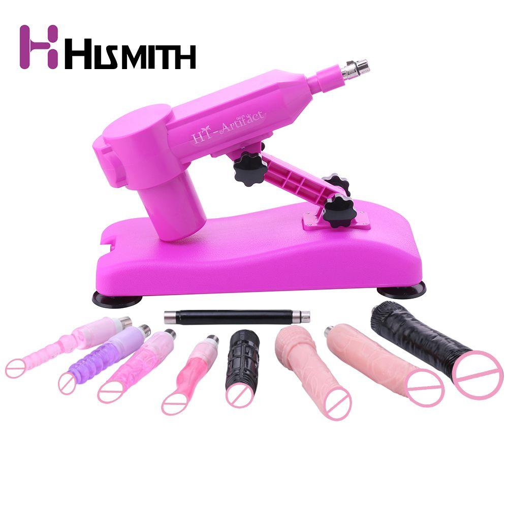 Hismith New Arrival Noiseless Automatic Sex Machine Gun Love Machine with 8 Dildo Attachments Automatic Machine Stronger Power