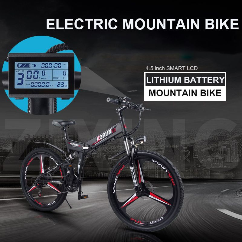 26 inch folding electric mountain bike 48V variable speed smart GPS APP ebike Double battery built-in lithium battery 40KM/H