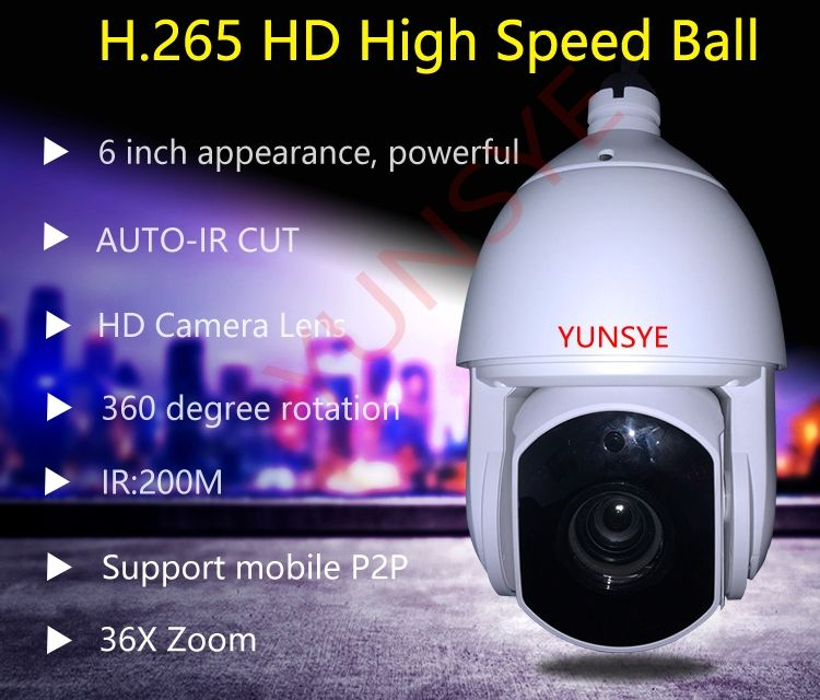 YUNSYE Free Shipping 4MP PTZ IP Camera 36x optical zoom IR Distance up to 200m H.265 PTZ H.265 Network video surveillance