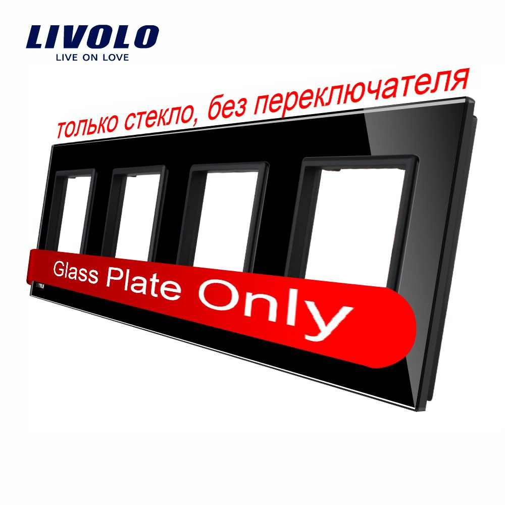 Livolo Luxury Black Pearl Crystal <font><b>Glass</b></font>,294mm*80mm, EU standard, Quadruple <font><b>Glass</b></font> Panel For DIY Wall Switch&Socket