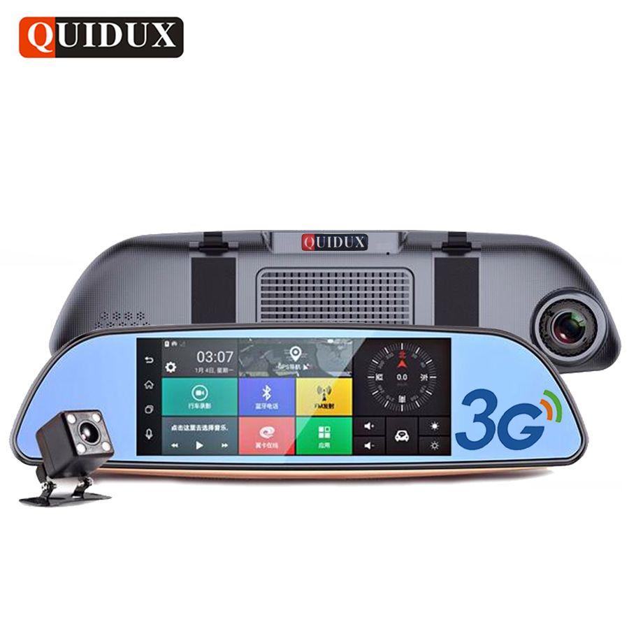 QUIDUX 7.0
