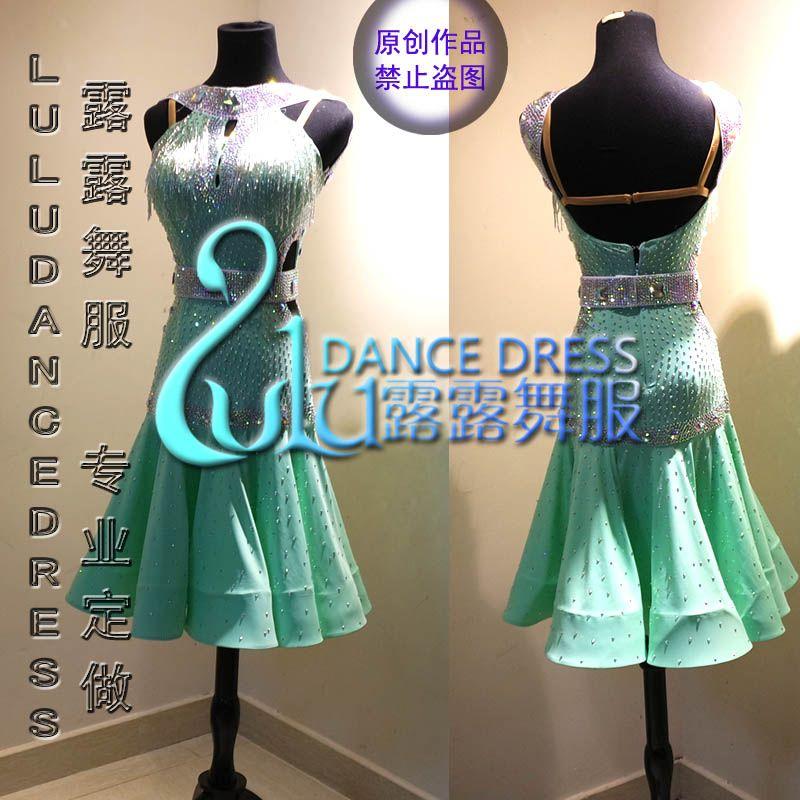 Women Ballroom Salsa Rhythm Latin Rumba Dance Dress US 10 UK 12 Peppermint Green dance latin dance dress