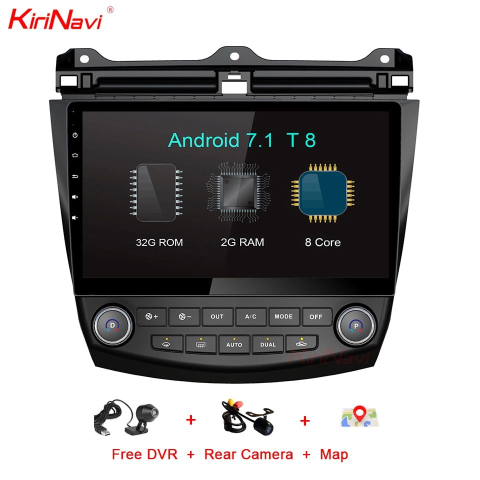 KiriNavi Octa Core Android 7.1 Car DVD Player For Honda Accord GPS Navigation Android Multimedia System Audio Stereo Wifi RDS BT