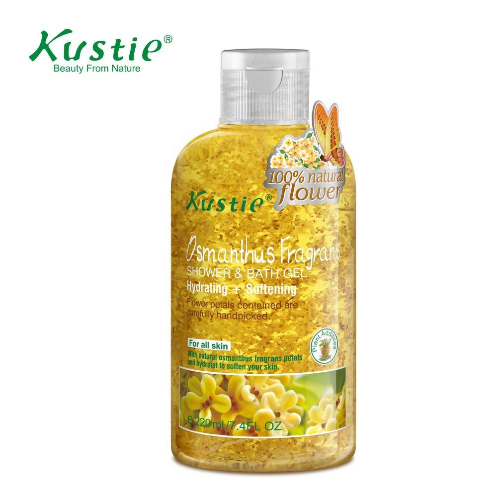 Kustie Osmanthus Essence Hydrating & Softening Shower Gel 220ml