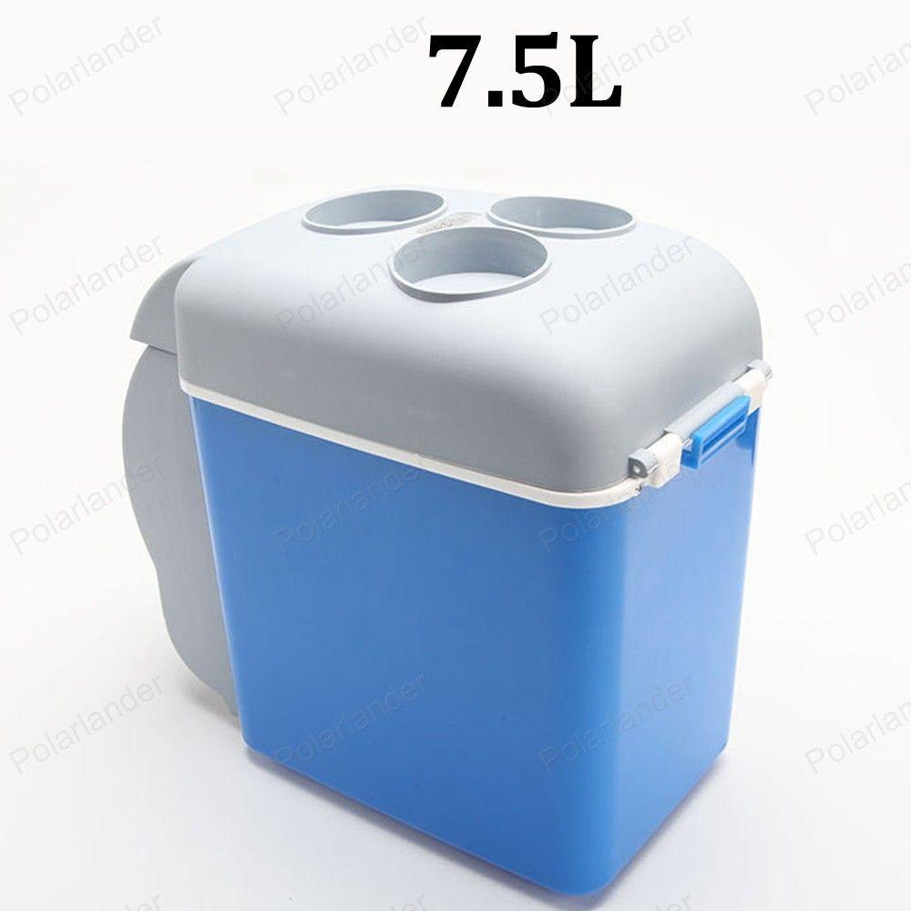 12V 7.5L Car Mini Fridge ABS Portable Auto Home Cooler Freezer Warmer Multi-Function Travel Refrigerator