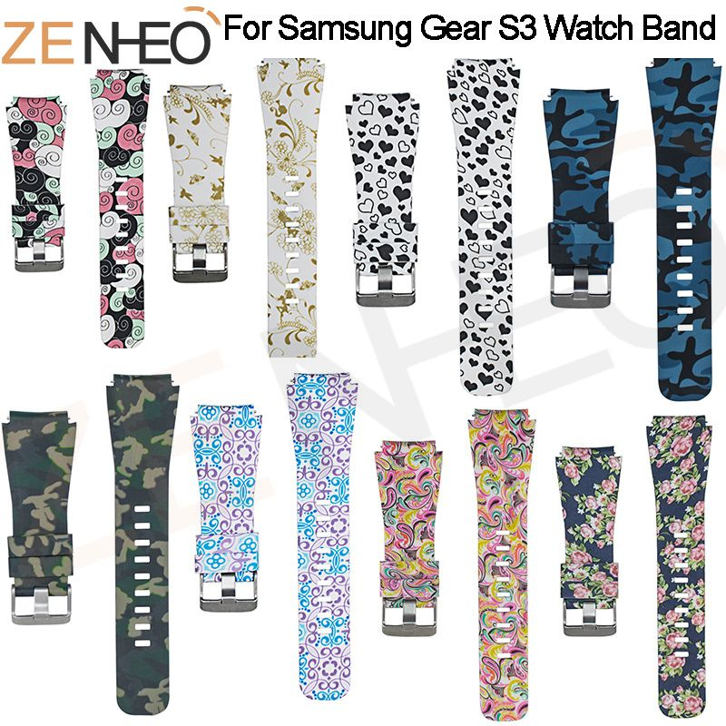 Watchbands printing 22mm luxury brand New Fashion Sports Silicone Bracelet Strap Band For Samsung Gear S3 Frontier 2018 Hot Sale