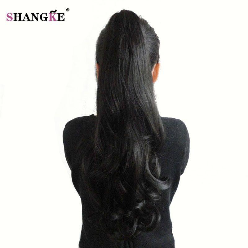 SHANGKE cheveux 24 ''queue de cheval synthétique Wowen Clip de griffe ondulée en queue de cheval Extension de cheveux résistant à la chaleur faux morceaux de cheveux