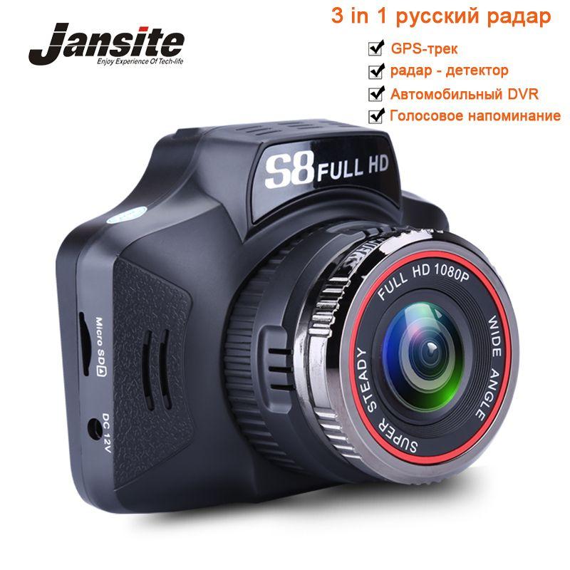 Jansite 3 in 1 Car DVR Russian Voice Radar Detector GPS Tracker Car detector Camera  Laser Radar Speed cam Anti Radar Dash Cam
