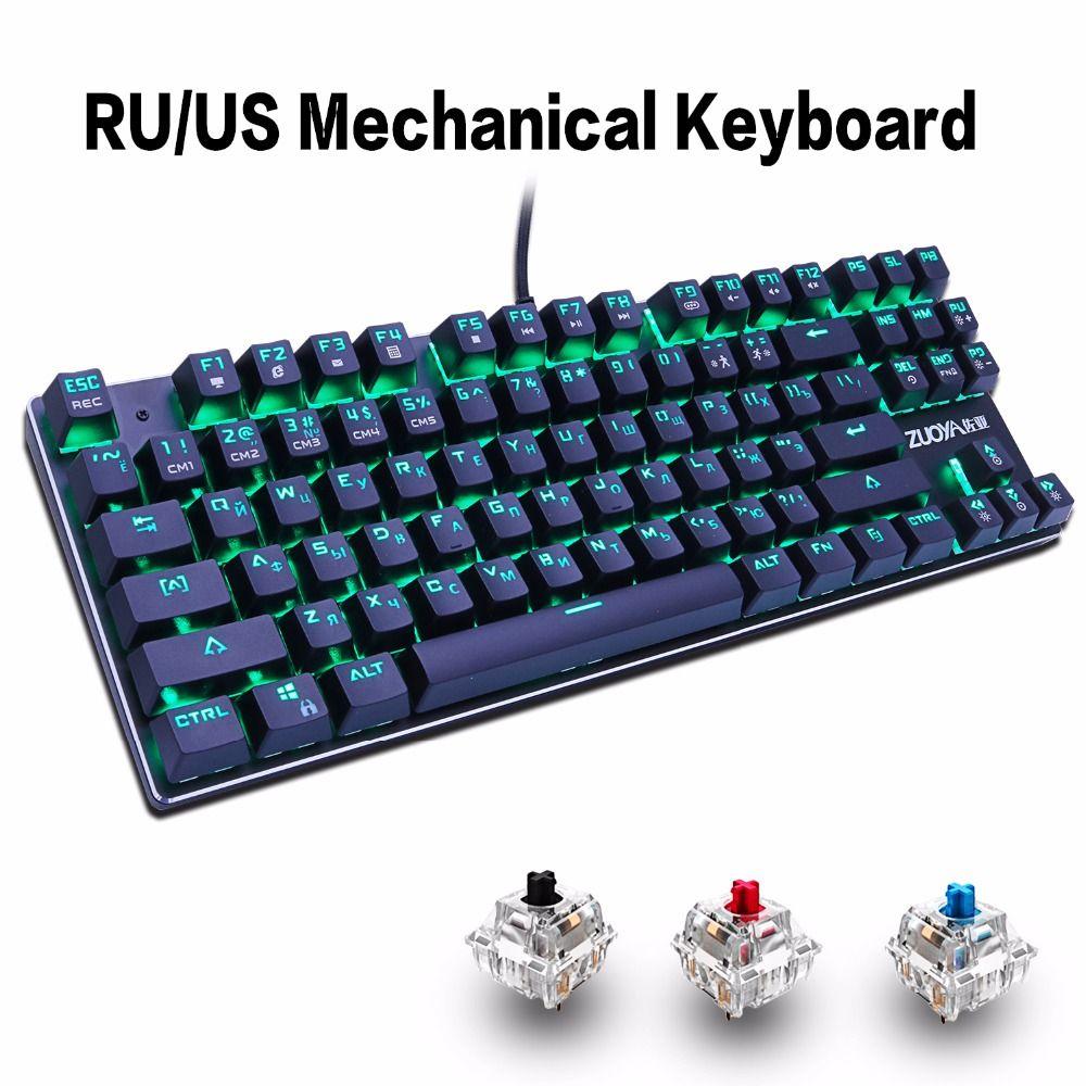 Clavier mécanique de jeu 87key Anti-fantôme bleu rouge commutateur rétro-éclairé clavier LED USB clavier filaire pour jeu ordinateur portable PC