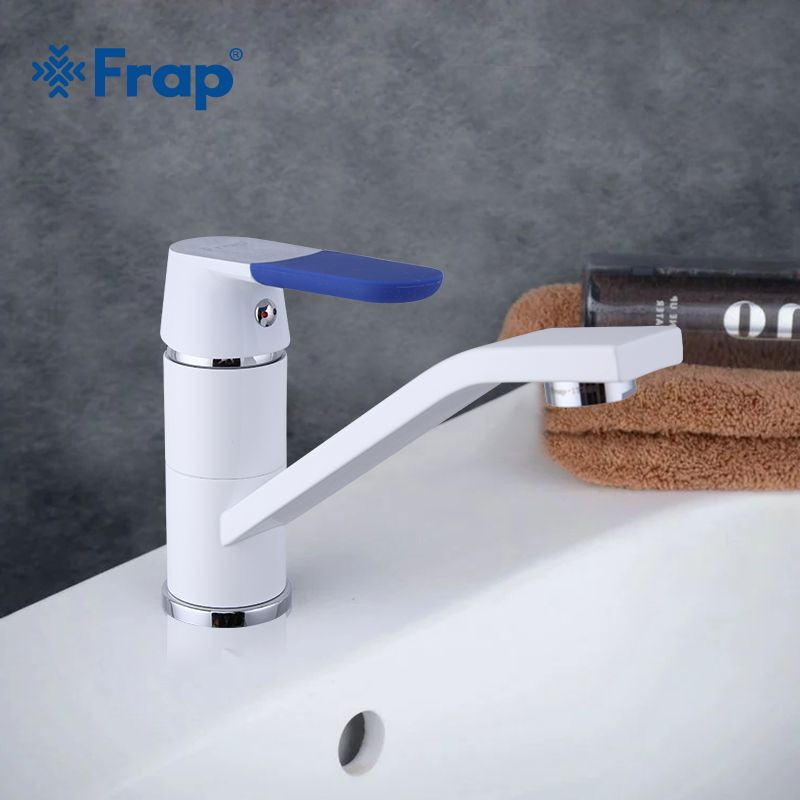FRAP new modern brass bathroom basin faucet bath tap Cold and Hot Water Mixer 360 Rotating Multi Color hand cover f4534