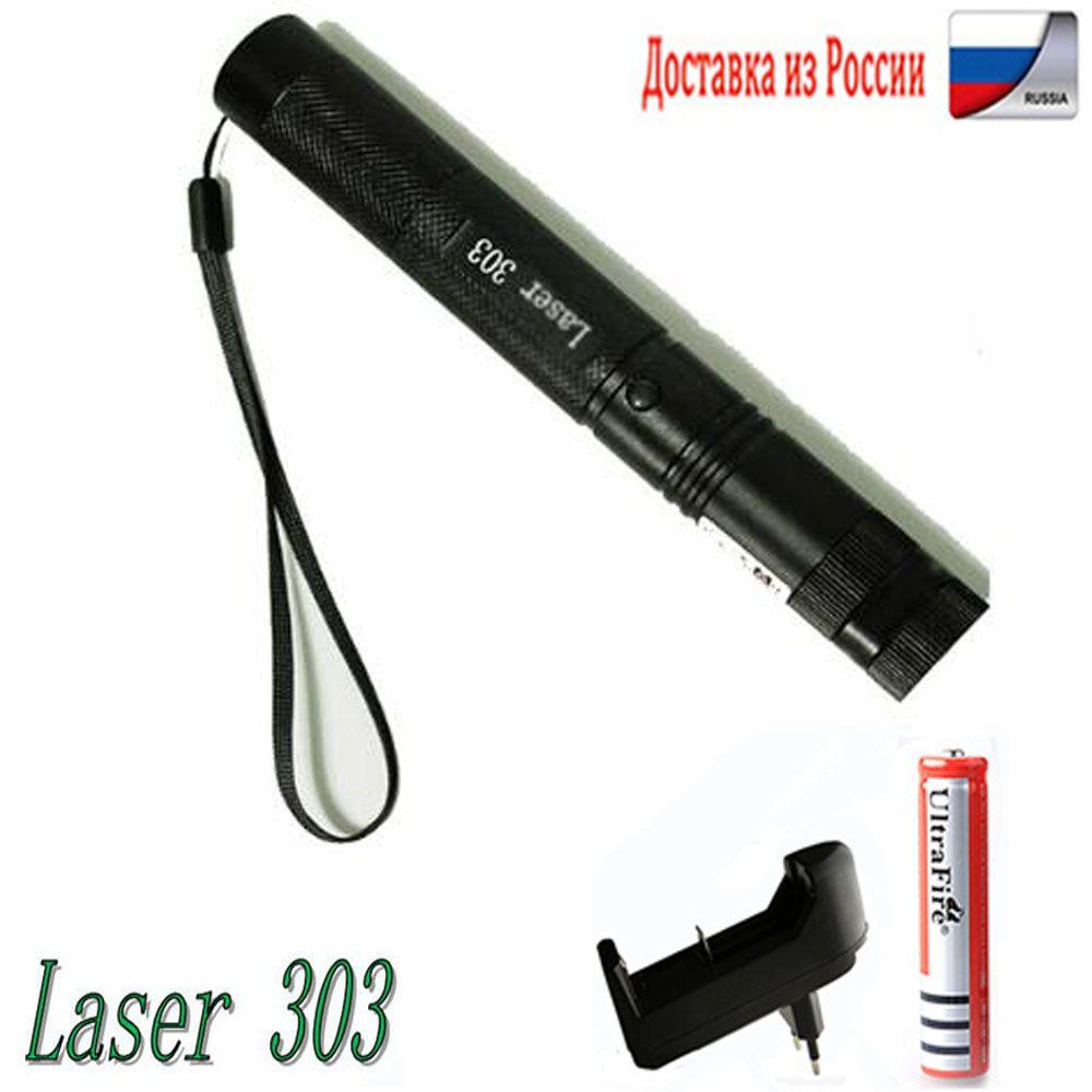 Laser vert chasse point vert tactique 532 nm 5 mW dispositif haute puissance laser de mise au point réglable avec Laser 303 allumette de combustion