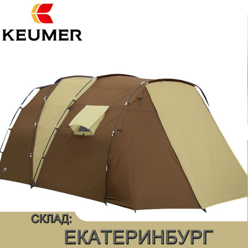 Waterproof Open Tents Outdoor Luxury 210t Polyester Family Camping Tent For 5-8 Persons Double Layer Free shipping