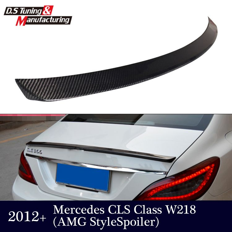 Mercedes CLS W218 C218 2012 13 14 15 AMG style cf rear trunk wings spoiler for benz CLS 280 CLS300 CLS350 CLS500  CLS550