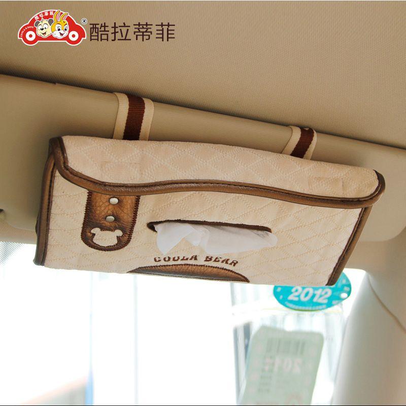 Coola diffee 15*26 (mm) car sun visor type tissue box napkin holder women beige car accessories for girls auto styling 2512