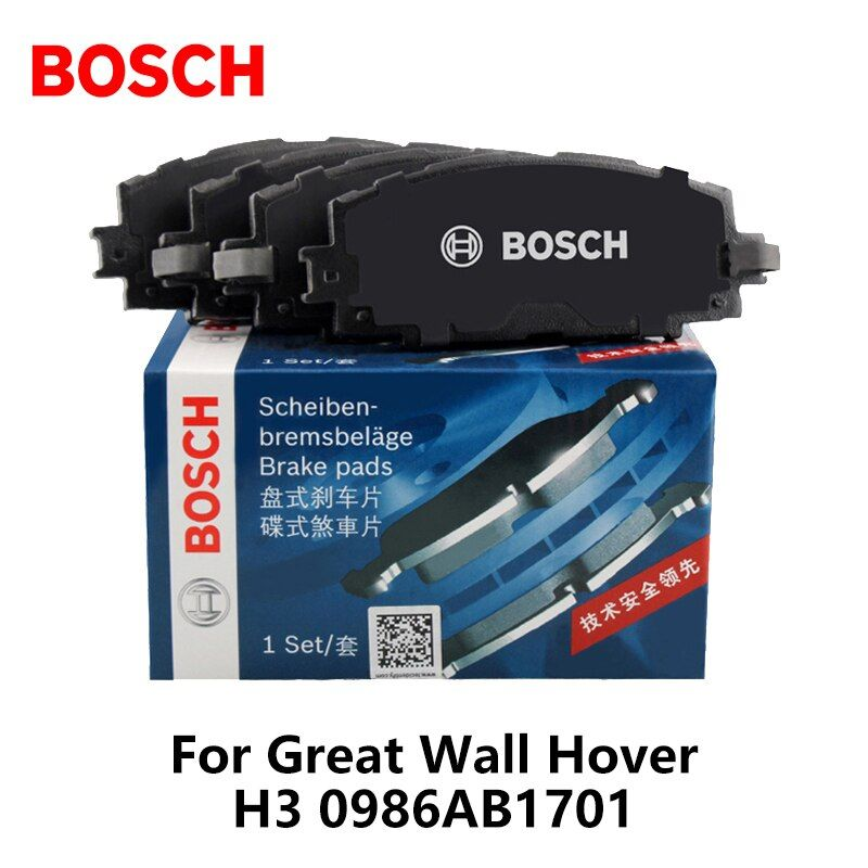 4pieces/set Bosch Car Rear Brake Pads For Great Wall Hover H3 0986AB1701