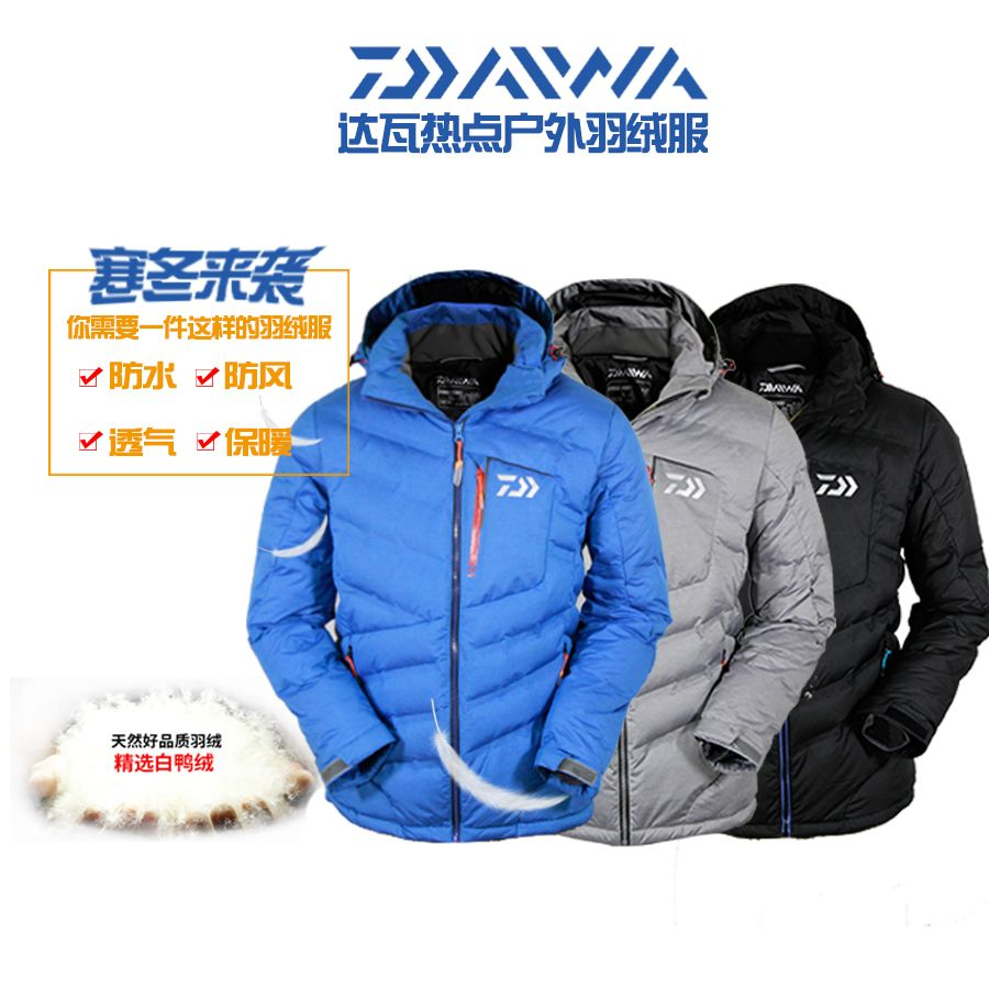 2017 NEW DAIWA Fishing down jacke coat clothes White duck down Keep warm Breathable Autumn And Winter DAWA DAIWAS Free shipping
