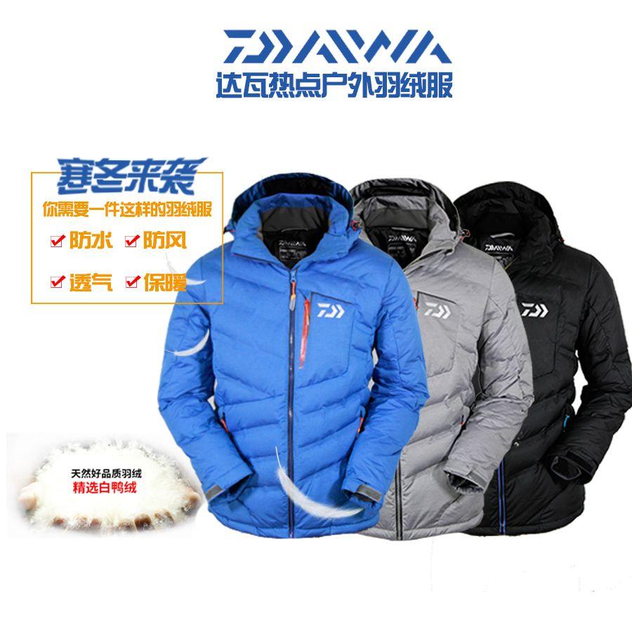 2017 NEW DAIWA Fishing down jacke coat clothes White duck down Keep warm Breathable Autumn And Winter DAWA DAIWAS Free shipping