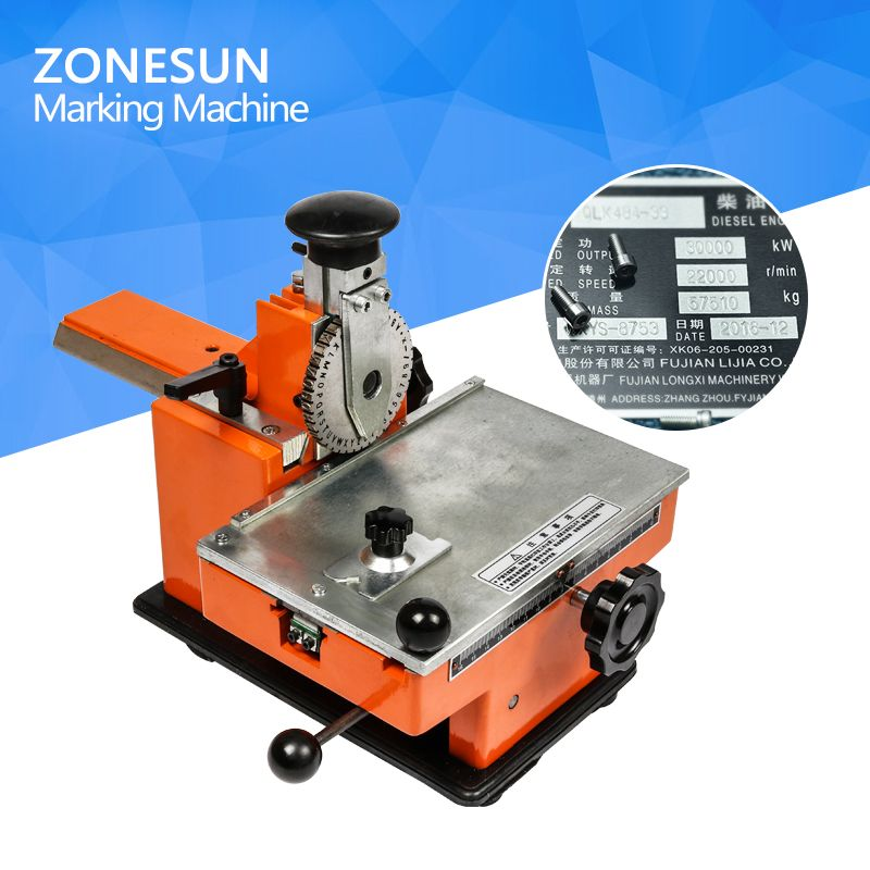 3MM Embosser Machine Deboss Metal Nameplate Label Engraving Marking Dog Tag Embosser Sheet Metal Embossing Stamping Machine