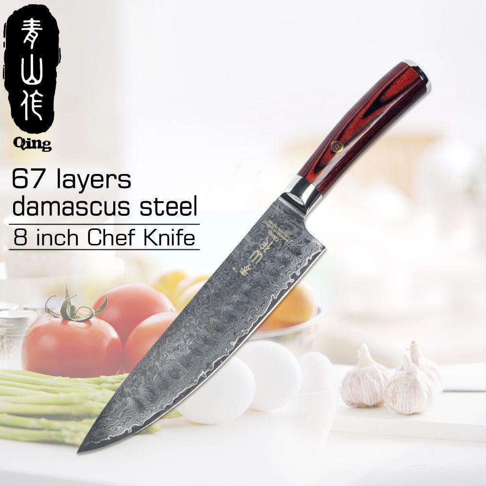 Handgemachte 8 zoll Damaskus Messer QING marke Ergonomische Design Küche Messer Hohe Qualität VG10 Damaskus Stahl Klinge Chef Messer