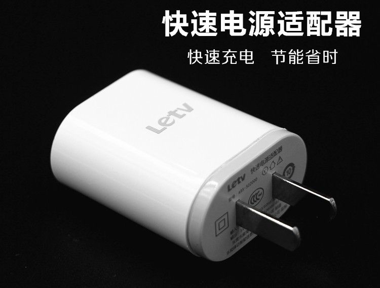 LEECO LETV Original USB Charger 5V 2A adapter  for LETV LE 1/1S/1 Pro/Max /2/2 pro/Max 2/Pro 3/3s/coolpad/Oneplus/zenfone/meizu
