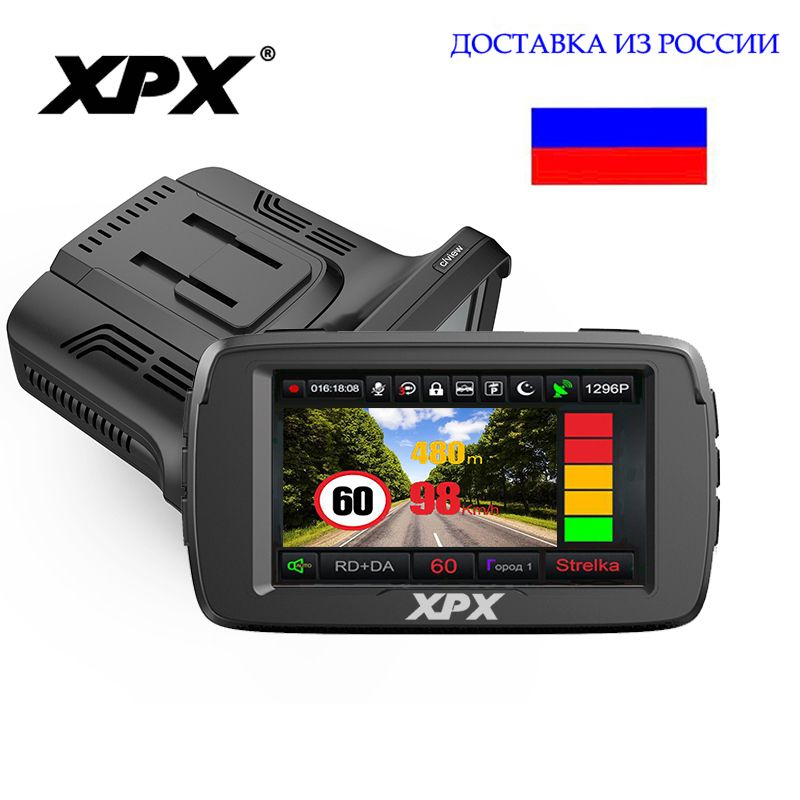 XPX G515-STR DVR 3 in 1 Dash cam with Radar GPS G-sensor Cycle record Parrotron Ambarella A7 FULL HD Camera car Car DVR
