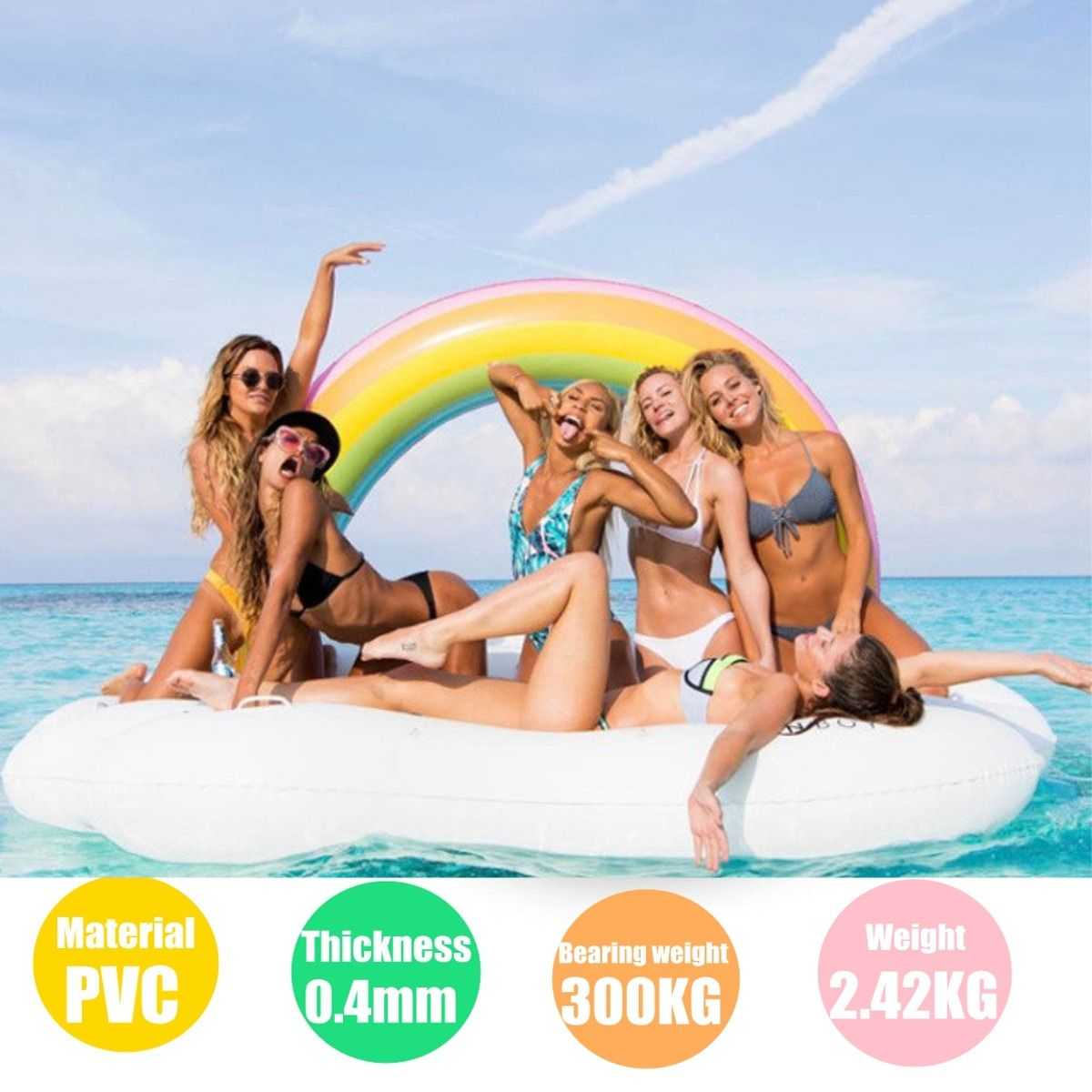 195*135*115cm Giant Inflatable Rainbow Cloud Float Raft Swimming Pool Play PVC Toys For Adult Tube Raft Kid Ring Water Toy