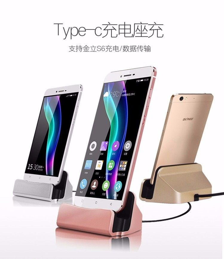 USB 3.1 Type-C Dock Station Charger Cradle For Letv Le 2 LETV 2 LeEco Le X620/LETV Le Max 2 X820/ZUK Z2/ZUK Z2 Pro Dock Charger