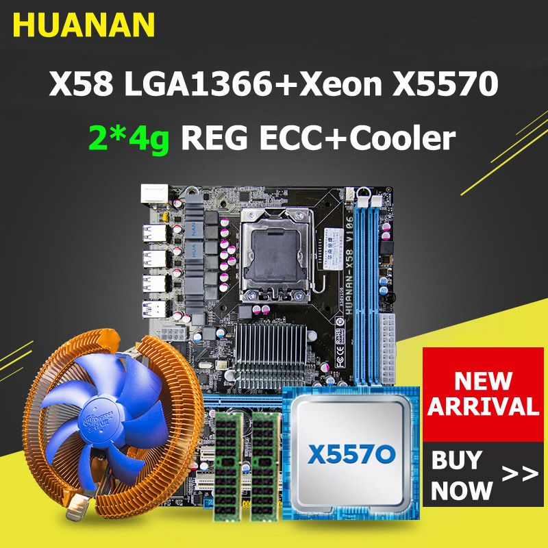 HUANAN X58 motherboard CPU RAM combos with cooler USB3.0 X58 LGA1366 motherboard CPU Xeon X5570 RAM 8G(2*4G) DDR3 server memory