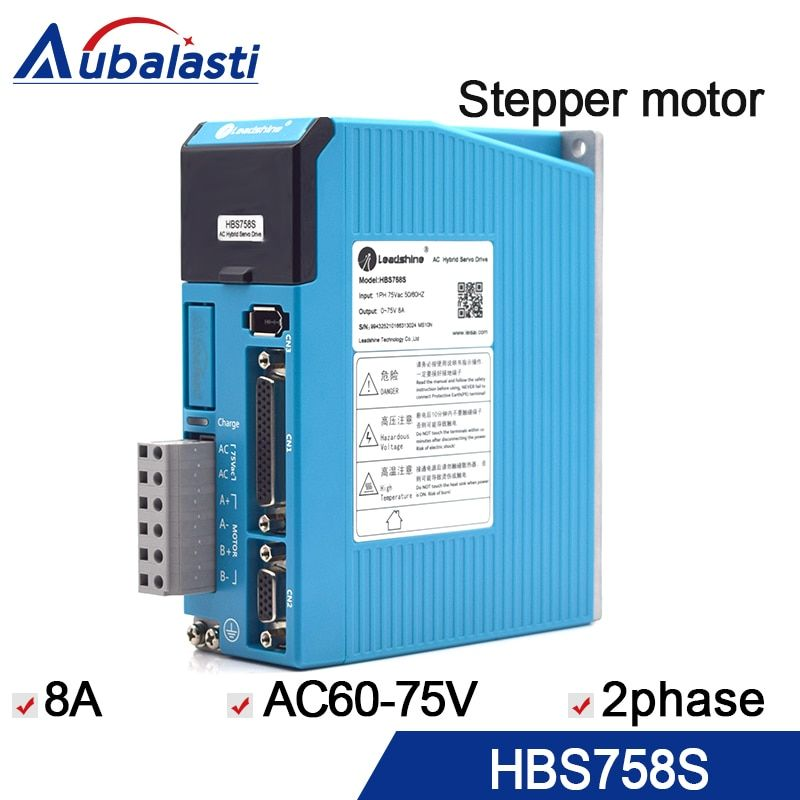 leadshine hybrid servo motor driver HBS758S supply 2phase stepper motor and servo motor input voltage AC60-75V